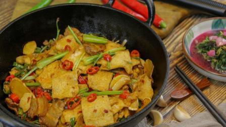 色香味美 馋涎欲滴的干锅千叶豆腐