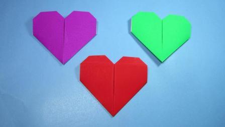 纸艺手工折纸爱心, 一张纸2分钟就能学会心形的折法