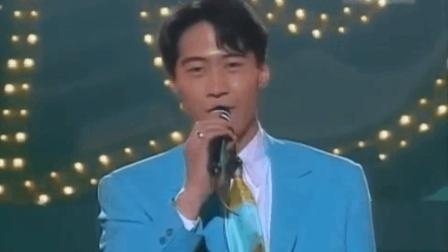 1992年黎明《我来自北京》荣获十大劲歌金曲, 80年代的回忆, 一抹浓浓的回忆杀!