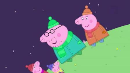 小猪佩奇: 佩奇唱歌, 唱的真好听!