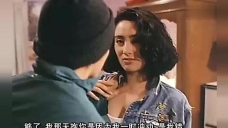 第一次见张敏这样对周星驰, 不过星爷这眼神真是亮了!
