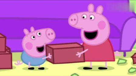 小猪佩奇: 爸爸闯祸了, 佩奇, 乔治来帮忙, 把墙上的窟窿抹平了!