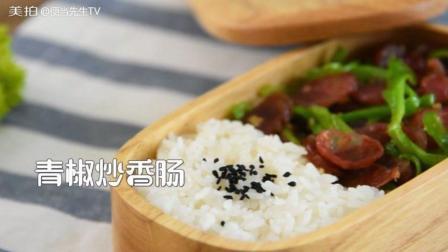 青椒炒香肠—清爽的小炒人人爱, 简单又易学
