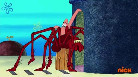章鱼哥的墨汁成了比奇堡最畅销的饮品, 用超大蜘蛛精吓唬它得墨汁