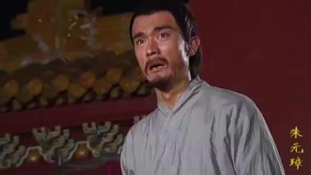 朱元璋做起事情十分无情, 连自己女儿的丈夫都杀!