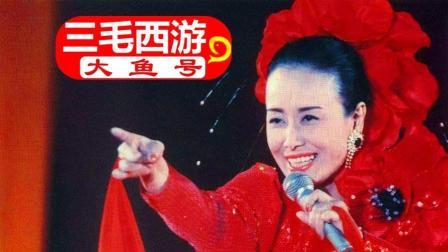 日本绝代歌姬美空云雀, 演唱谷村新司的《星》声如莺啼, 婉转悠扬, 深入心扉