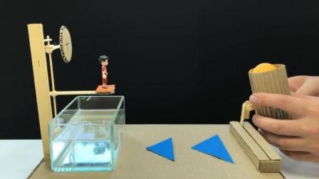 """创意纸板DIY, 教你制作""""趣味跳板游戏""""的方法, 非常好玩"""