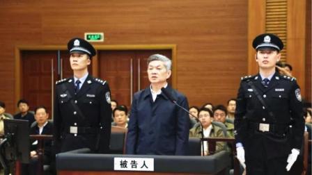 8斗传媒 甘肃原副省长虞海燕受贿案开庭