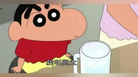 蜡笔小新: 广志带小新去吃烧烤, 还不忘拿美伢来调侃寻开心
