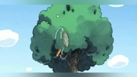 蜡笔小新: 小新带小白散步, 小新这次强迫小白上树去拿羽毛球