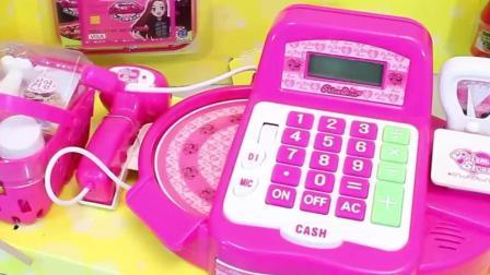 玩具大乐透玩具收银台试玩 儿童益智玩具