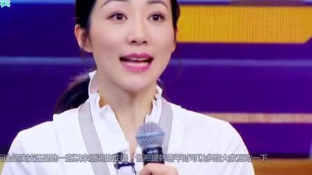 胡歌曾表示只想过跟她结婚, 现39岁的她依旧单身, 说出真相