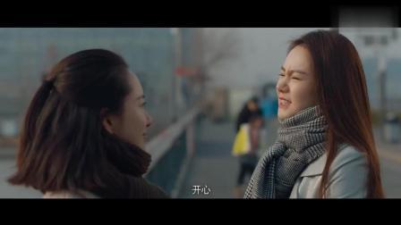 《北京女子图鉴》戚薇北漂十年感慨, 悟出人生哲学!