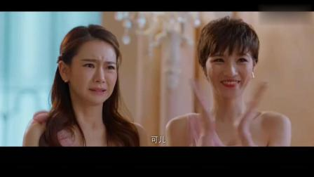 《北京女子图鉴》戚薇参加闺蜜婚礼, 现场给其牵红线