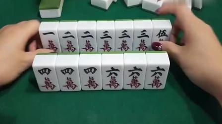 小姐姐打麻将真的是运气爆棚呀, 抓了一手这么好的麻将