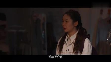 《北京女子图鉴》戚薇初入北京住地下室, 张檬一句话亮了