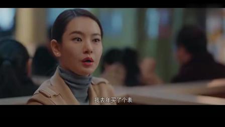 《北京女子图鉴》戚薇拐着弯骂心机女, 绿茶配手表绝配啊