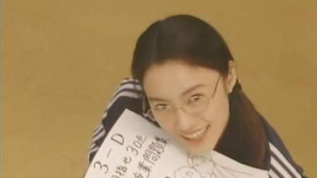 日本女老师为了让学生考到三十分, 付出了巨大的牺牲