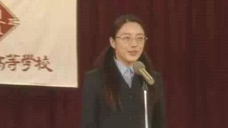 日本女老师希望跟学生之间有特殊的情感, 结果却让人十分尴尬!