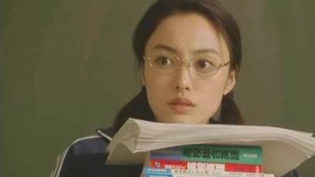 日本女老师一上课, 再差劲的男同学都会认真学习!
