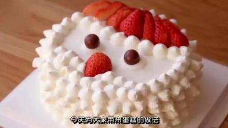 《生日蛋糕》不用烤箱、不会抹面、不会裱花也能做出漂亮的蛋糕!