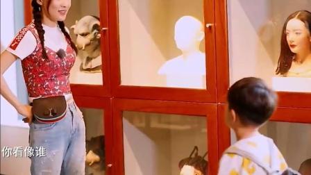 妈妈是超人: 嗯哼骑马, 觉得白马王子也不太好, 偶遇老姨杨幂