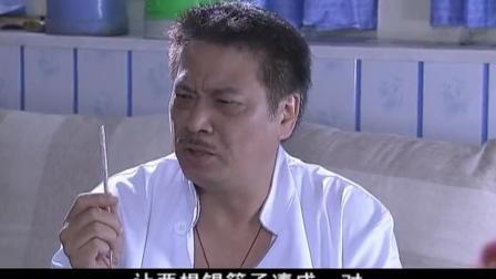 男子专程来到大陆,凭着一根银筷子,欲寻找失散多年的师兄!