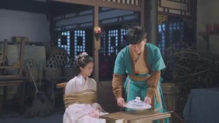 肖青璇刚还说不吃林三给的食物,盖子一打开,秒变脸!