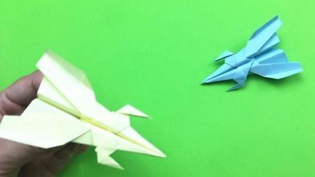 3分钟教你怎么折出炫酷的战斗机, 送给孩子能玩儿半天, 折纸视频