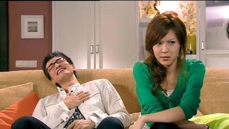 《爱情公寓1》搞笑片段, 展博和赵无极为了男人的尊严拼命了
