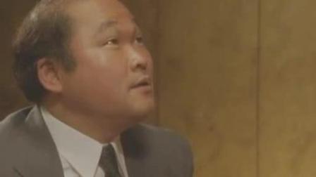新来的日本女老师太漂亮, 就连副校长都对她赞不绝口