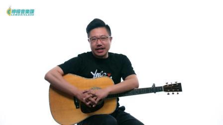 【柠檬音乐课】吉他弹唱教学《不爱我就拉倒》