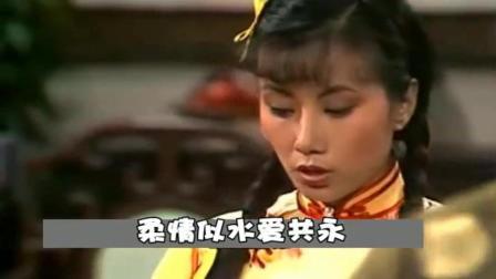 《万水千山总是情》主题曲, 汪明荃歌声柔情似水, 红透华人世界