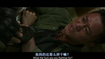 吴京的战狼, 体现战斗中的军人, 在越危险的情况力量越强大