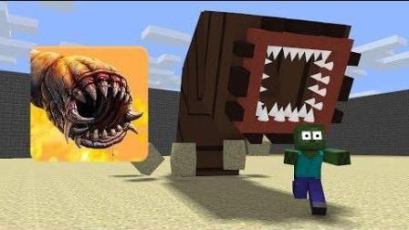 我的世界: 怪物学院版死亡蠕虫游戏, 简直太有才了!