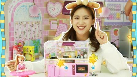 莉卡娃娃的豪华厨房, 厨具玩具过家家玩具