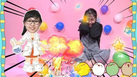 小精灵的气球实验, 自由落体自动爆炸的气球