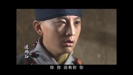 迷魂谷:为找亲爹,小和尚误入日军守备队,一人单挑一个小分队