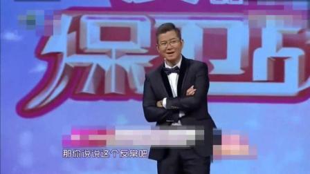 涂磊听不下去了 怨妇男偷查女友手机 发现女友隐私闹翻天