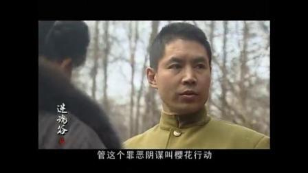 迷魂谷:日本军官心狠手辣,竟要枪小英雄,没想到被特派员击