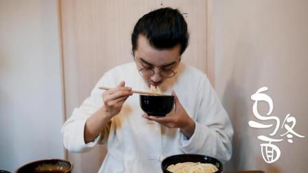 素食主义者的最爱! 这家日本乌冬面你绝对不能错过