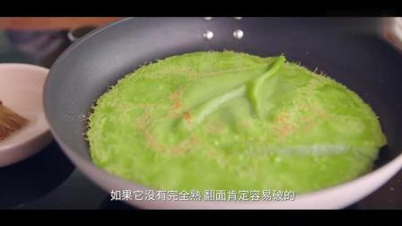 美食视频: 网红甜点抹茶卷, 制作简单, 超级美味