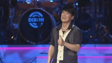 周华健的经典歌曲《让我欢喜让我忧》, 你知道原唱是谁吗?