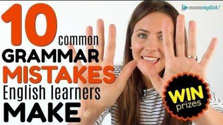 (爱玛英语教室)十大常见的错误英语语法 😭😭😭