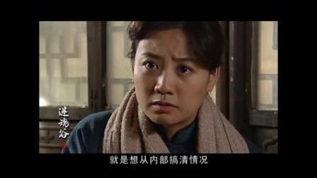 迷魂谷:为救抗日女英雄,日本特务竟一枪击汉奸,为啥?