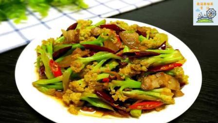 炒花菜的时候一滴水都不放, 大厨教您干煸菜花更好吃的秘诀!
