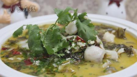 正宗酸菜鱼的家常做法, 比饭店的还好吃, 没下过厨的看一遍就会