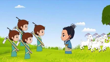 小丸子儿童故事 32 狼来了
