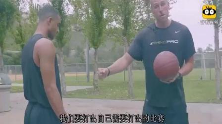 篮球教学: 突破过人三个小技巧, 分分钟让你成为球场上的焦点!