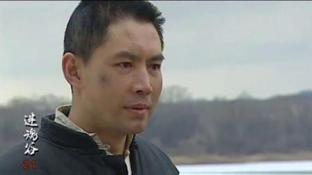 迷魂谷:为救特派员,小英雄直接挟持日本军官的女儿,他能不从?